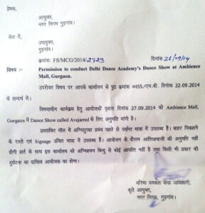 application to superintendent of police in hindi